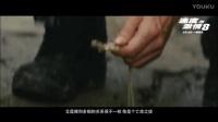 """《速度与激情8》""""患难爱侣""""特辑PVC颗粒fsns.cn.gongchang.com"""