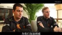 fnatic青训队采访:我们为冠军而来