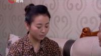 妻子的报复(上)李晓 秦丹 张淼 赵文