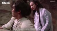 周星驰22年前的《大话西游》原来删掉了这么精彩的一场戏!