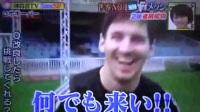 【滚球国际】足球世界里争议最大的男人-梅西!