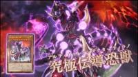 游戏王 Arc-V 147