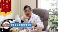 名医讲座-甲状腺结节有哪些症状