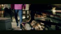 快递先生与贵妃小姐 09 应男暴露温韬觊觎神玉