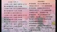 日语——坂本九