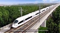 高铁动车比普通火车速度快的真正原因是什么?