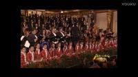 《东方红》响彻一带一路。刘克清艺术总监:指挥,周进,中国陕北民歌巡演欧洲,一带一路《东方红》