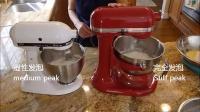 绿茶慕斯蛋糕的制作 教学视频乳酪蛋糕
