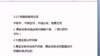 股民投诉中信证券交易佣金乱象 -股票股市J8LJ4