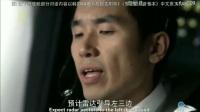 中国国际航空129釜山空难全程纪实