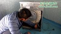 西门子博世滚筒洗衣机甩干脱水时振动大移位跳动大晃动很厉害什么问题?