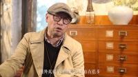 视频丨只为装满他的杂货铺 这是一个周游世界淘宝的男人