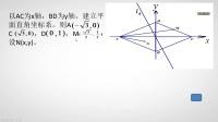 向量的投影在数量积中的应用