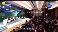 马云演讲最后与王健林PK太精彩了,最后是拍桌子卖萌的
