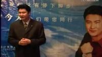 李强演讲视频 —— 迈向成功之路