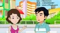 淮安flash多媒体制作设计工作室-动画60VTX