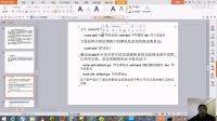 8--linux网络命令