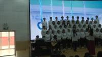 2017高二年级合唱比赛(3楼组)