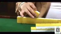 三个老外打麻将出千坑一个中国人,结果悲剧了!