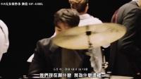 CNBLUE 郑容和与李宗泫-你我之间 Between Us 中文