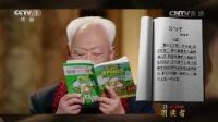 [朗读者]郑渊洁、郑洪升朗读《父与子》