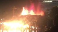 拉斯维加斯strip大道火焰表演
