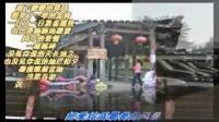 """2013年9月14、15日""""天上人间""""龙胜龙脊""""平安寨""""唯美休闲2日游《今生相爱》+《长发"""