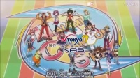 Yu Gi Oh! ARC V openings 1-5