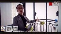 【智能家居】爱家维纳斯体验馆演示_标清