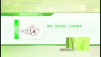 #精选速购梅姐姐股东#介绍一下女性私护产品#棒女郎#功效视频