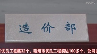 江西省赣州江南工程监理有限公司企业简介