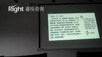 慈善法 - 睿投云财务工作坊