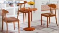 家具制造原理《人生路上几道坡》家具图片播放视频