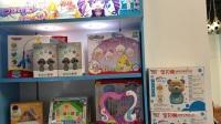 玩具店加盟广东深圳亲子智慧家
