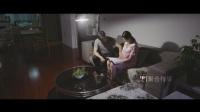 王若馨微电影《追求》