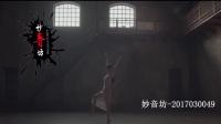 一首dj舞曲中国好姑娘,好听收藏!-头条视频