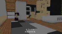 【我的世界+银魂Gintama动画】片头  后续会有大坑