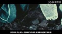 《仙侠学院》男子得到神仙内丹飞升仙界,泡美眉