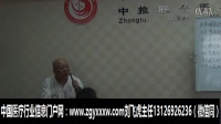 杜嵩独针 咽炎的成因及独针治疗咽炎演示_网址:www.zgyxpxw.com刘飞虎13466420935