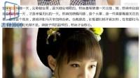 2017国剧盛典,倾城夫妇杨洋郑爽有望甜蜜合体撒狗