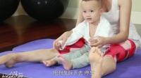 丁梵亲子瑜伽教学1