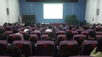 《做情绪的主人》第40届湘鄂边部分省级示范(重点)高中青年教师教学研究活动主题班会