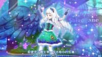 [Aikatsu_Stars!][48]