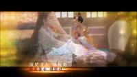 张靓颖-《武媚娘传奇》主题曲-《无字碑》