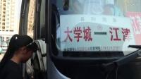 2016年重庆师范大学社会实践活动总结.mp4