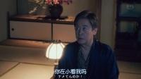 超级工薪族左江内氏 09