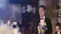 花海格婚礼——银河国际《冰雪奇缘》 婚礼视频