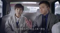 江城警事 20 志强自立求职重获真爱