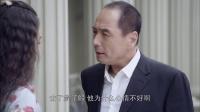 江城警事 14 如心出钱助杨家脱困局