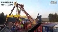 海盗船 郑州千百度游乐 迷你海盗船 大型游乐设备 新型游乐设备 小型游乐设备